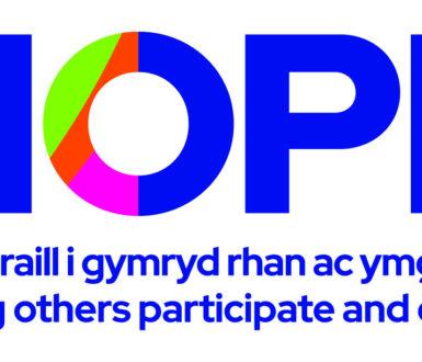 Ac Hope Project Logos Coated Cmyk